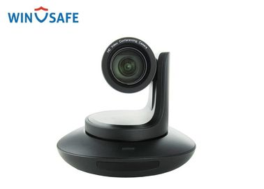 China POE Supported 4K Ultra HD  USB Video Conference Camera For Live Broadcast / Telehealth distributor