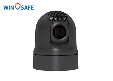 China Portable Small Black / White Analog Waterproof IP66 PTZ Camera With SDI & CVBS Video Output factory