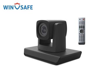 China Small USB / HDMI Full HD PTZ Camera 3X 10X Optical Zoom 5W For Video Meeting distributor