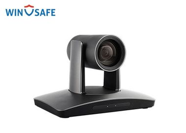 China 20X Optical Zoom Lecturer IP USB PTZ Tracking Camera Support Pelco D / Visca Protocol factory