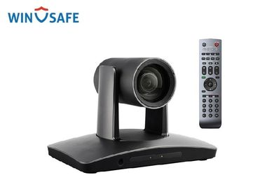 China Grey 1080P HD Plug Play PTZ Video Conference Camera With Image Flip / DVI Output factory