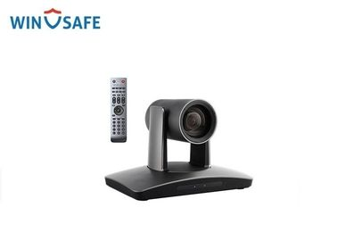 China HDMI DVI Usb Video Conference Camera 12X Optional Zoom Support Onvif / Daisy Chain distributor