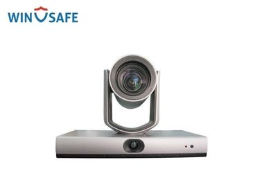 China Audio Positioning USB Video Conference Camera IP 1080P 12X With SDI HDMI Output factory