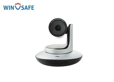 China 4K UHD USB 3.0 5X Optical Zoom Video Conferenceing PTZ Cameras distributor